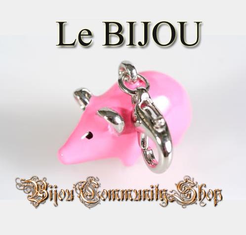 Rhodinierter Bettelanhänger Schweinchenmotiv